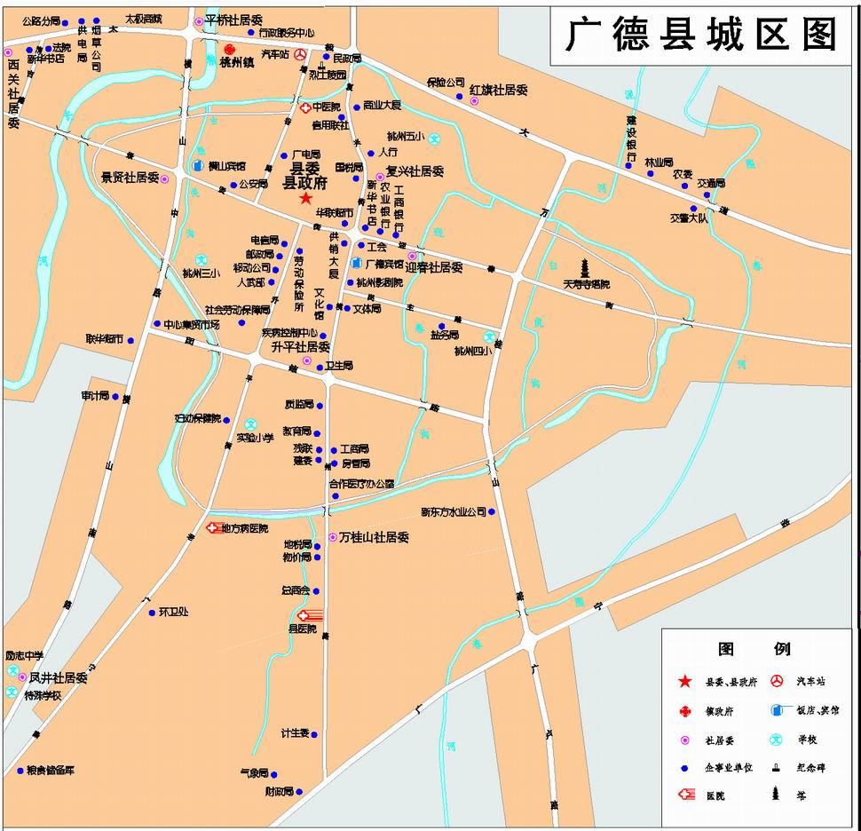 求广德城区地图或规划图