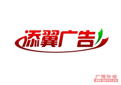 logo logo 标志 设计 矢量 矢量图 素材 图标 400_280