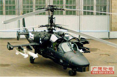 第一架采用同轴反转旋翼的武装直升机;第一架装备
