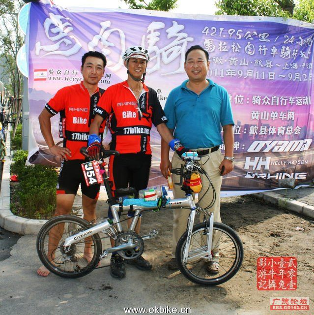 [活动公告]2012马拉松自行车骑行大会(马自骑)活动通告,报名须知【含