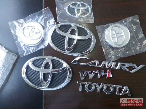 出售丰田车标志一套,有意者留言.