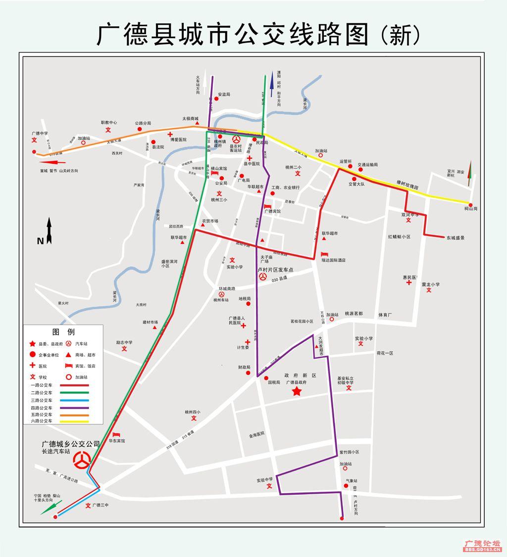 公交车线路